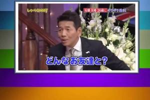 しゃべくり007 2014 01 20