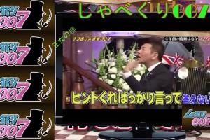 しゃべくり007 2014 10 20 綾瀬はるか (あやせ はるか) Ayase Haruka