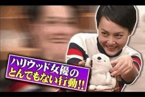 菊地凛子『染谷将太以外の男に溺愛!?』ハリウッドスターの意外な一面