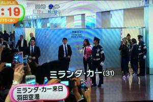 【ミランダカー】成田空港に到着!ピンクの靴が可愛いハリウッドセレブ