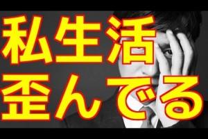日本テレビ ドクター倫太郎に出演の堺雅人のプライベートに悪寒が走った 堺雅人、菅野美穂、吉瀬美智子、高梨臨