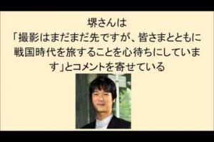 堺雅人 大河ドラマ 「真田丸」の主演に!!