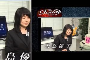 大島優子初主演ドラマ 「ヤメゴク~ヤクザやめて頂きます~」ナビSP