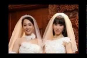 """""""同性婚""""一ノ瀬文香&杉森茜が挙式 婚姻届は「今週中に出しに行く」[150420]"""