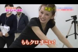 北川景子がももクロとのコラボ「きもクロ」で、ももクロすごいと絶賛!
