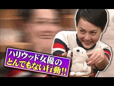菊地凛子『染谷将太以外の男も溺愛』って本当ですか?