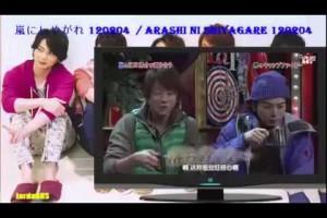 嵐にしやがれ120204 江口洋介 (Arashi ni Shiyagare 2012.02.04 Eguchi Yousuke)