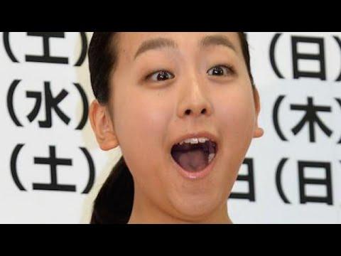 フィギアスケート・浅田真央『現役復帰確定!』でかした、みどりさん!
