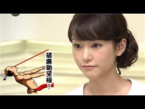 20億超え女優・桐谷美鈴 おっぱいおっきくなった?