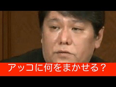 佐村河内・人権侵害『アッコにおまかせ!終了?』何をまかせればいいのか?