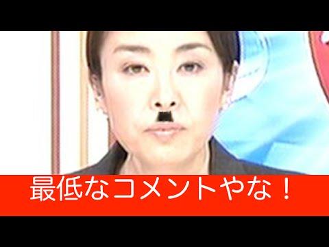 安藤優子『切なすぎません?』切ないのは大沢樹生やろ?最低な批判に騒然!