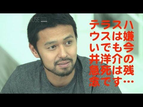"""テラスハウス・今井洋介『無理なダイエットが原因?』テラスハウスは嫌いでも""""ようさん""""の死は悲しい"""