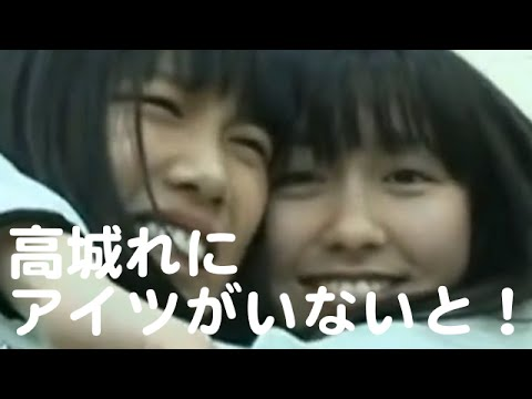 ももクロ・佐々木彩夏『がはははは!』アイツがいない!高城れにレコーディング伝説
