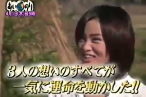 嵐にしやがれ130420 岡田准一 (Arashi ni Shiyagare 2013.04.20 Okada Junichi)