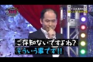 トレンディエンジェル【番組】 「1/3の純情な感情」★足が小鹿