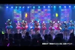 仮面女子「元気種☆」オリコン1位に!ヒット御礼イベントで熱唱!