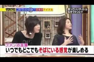 TVタックル 140623日本のアイドル大論争 Part 01