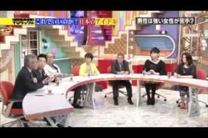 TVタックル 140623日本のアイドル大論争 Part 04