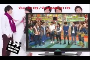 141114 VS嵐121129 福澤朗チーム (VS Arashi 2012.11.29 Fukuzawa Akira Team)