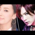交際うぃっしゅ!DAIGOと北川景子熱愛…結婚も?