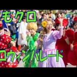 【ももクロ】ハロウィンパレードの裏側 (百田夏菜子,有安杏果)