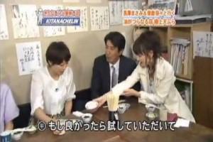 とんねるず&長澤まさみ&榮倉奈々 トラン  #1