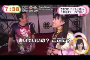 ももクロ 2014年夏ライブ『夏のバカ騒ぎ・桃神