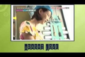 嵐にしやがれ 能年玲奈 2014年8月9日