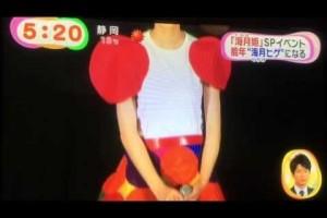 めざまし アクア 2015.1.19 能年玲奈ちゃん 海月姫 ひげ
