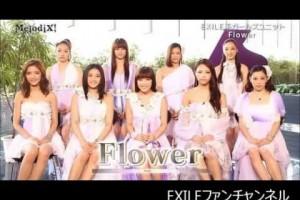 【祝3周年】E-girls 市來杏香 中島美央 FLOWERの今後の夢や目標を語る!!
