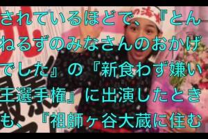 【驚愕】能年玲奈の内緒の趣味wwwwww【衝撃】