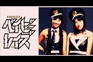 ベイビーレイズ 大矢・高見のベイビーレイズラジオ(仮) 2014年12月10日