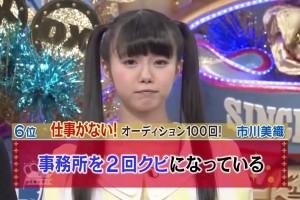 【放送事故】 市川美織のナメた態度に松本人志ブチ切れ AKB48 NMB48 DTDX Ich