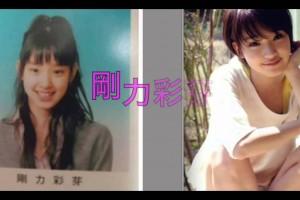芸能人の卒業アルバム 今をときめく女優、モデル 10名 part2