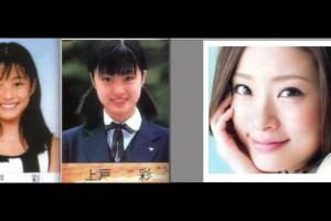 芸能人の卒業アルバム 今をときめく女優、モデル 10名 part1