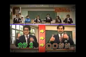 【休み時間向上委員会】リズム4ゲーム!②森田が岡田のデコペンにマジギレwww0722