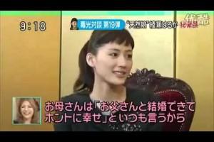 【放送事故】綾瀬はるか大好きなオレが天然過ぎる場面をまとめた!!
