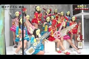 純血577話『仮面女子宣材撮影の表と裏側』