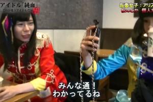 純血578話『おぱろんたぁの表と裏側』 仮面女子リーダー 桜のどか個人カメラ