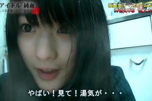 純血605話 仮面女子:スチームガールズ 神谷えりな 個人カメラ