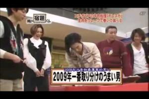 嵐 櫻井 米倉涼子 松潤、日本一の〇〇に選ばれる!?