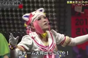 純血630話『仮面女子×マイドラゴン』2015年3月7日