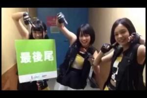 ベイビーレイズ 東名阪ツアー初日!満員の会場に新衣装でぶっち