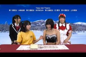 「東京アイドルシアター」水森由菜、永月ほなみ、石愛羽、上矢理加