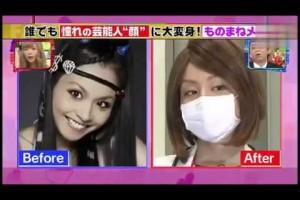 有吉弘行&櫻井翔 ざわちんのものまねで変身をした女性タレント!