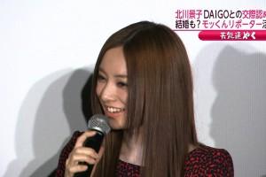 北川景子さん、笑顔で交際順調アピール「ウィッシュは好きです」(15/01/28)