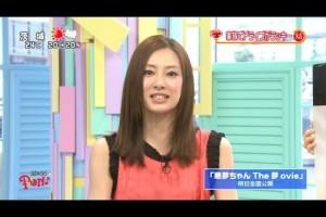北川景子 ももクロ トーク&特技ネタ披露 悪夢ちゃん祭り (2014.5.2)