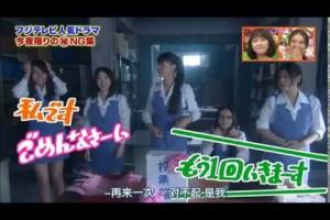 江角マキコ ベッキー 本田翼 ショムニメンバー全員でポーズを決めるシーンでことごとく決まらず・・・。