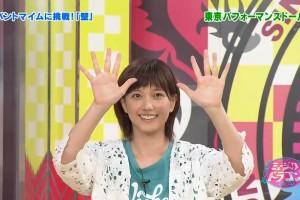 音楽龍 本田翼 タカトシとパントマイムしたい!
