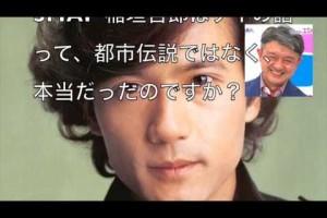 【稲垣吾郎】ゲイをカミングアウト!?ネットの反応は?